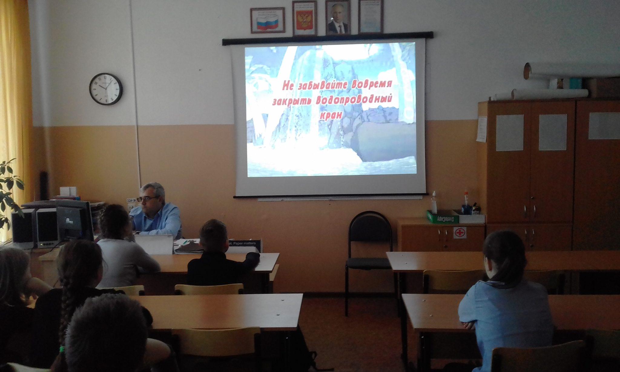 Всероссийский урок по «Основам безопасности жизнедеятельности»