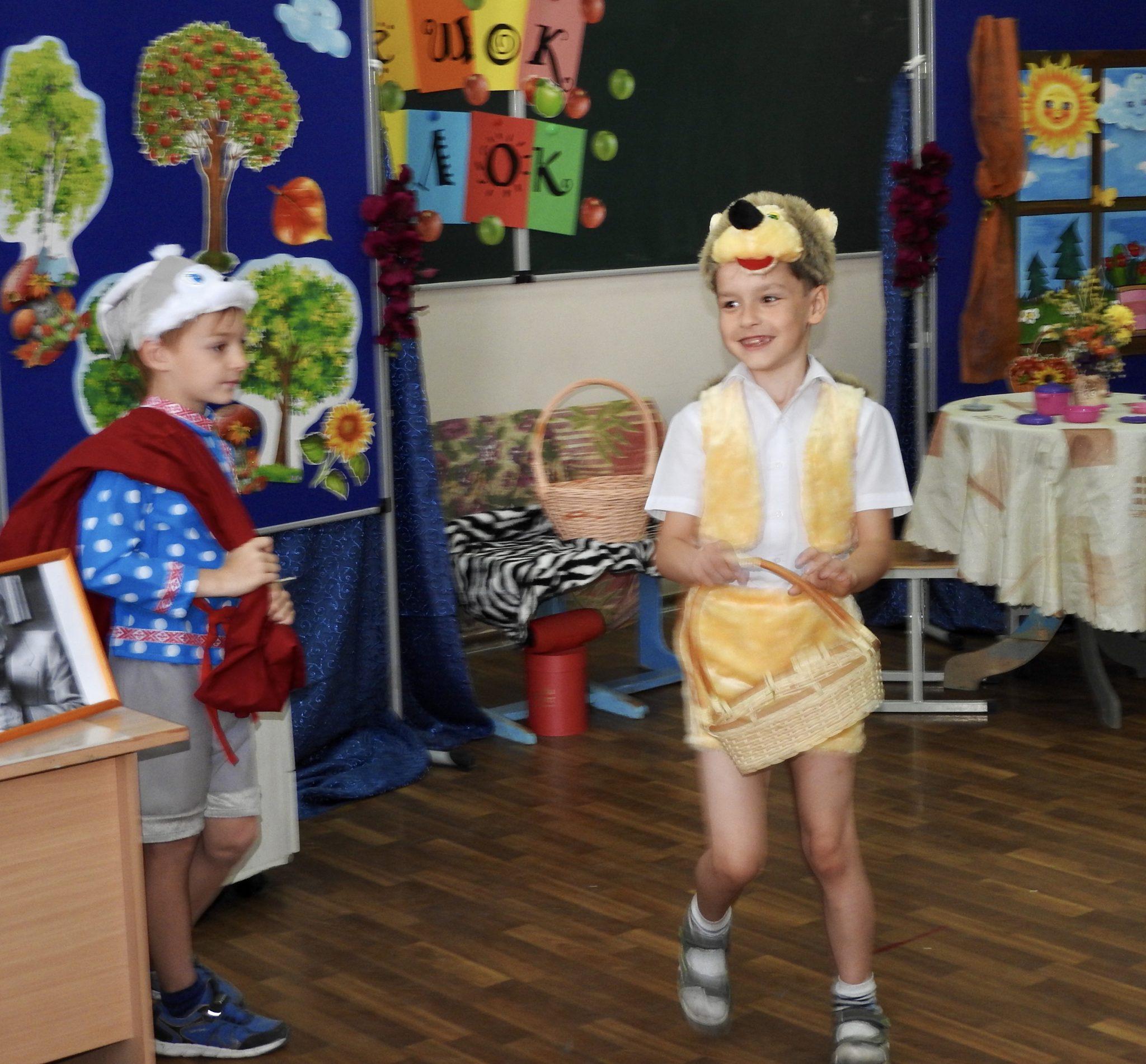 Спектакль «Мешок яблок» в 1 «В» классе
